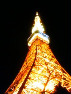 東京タワーに行きました